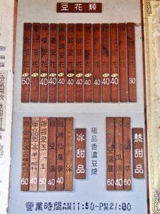 shanshuibo board2