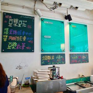 zhuang inside