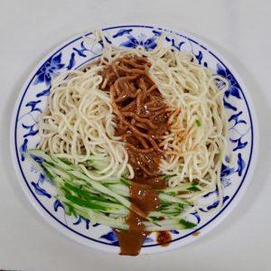 Dai ji fujian 2