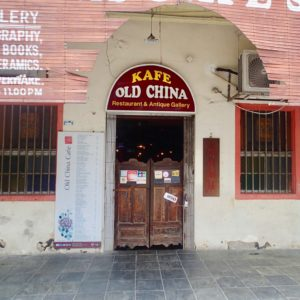 OldChinaCafe outside2
