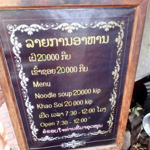 Khao Soi Noodle soup board