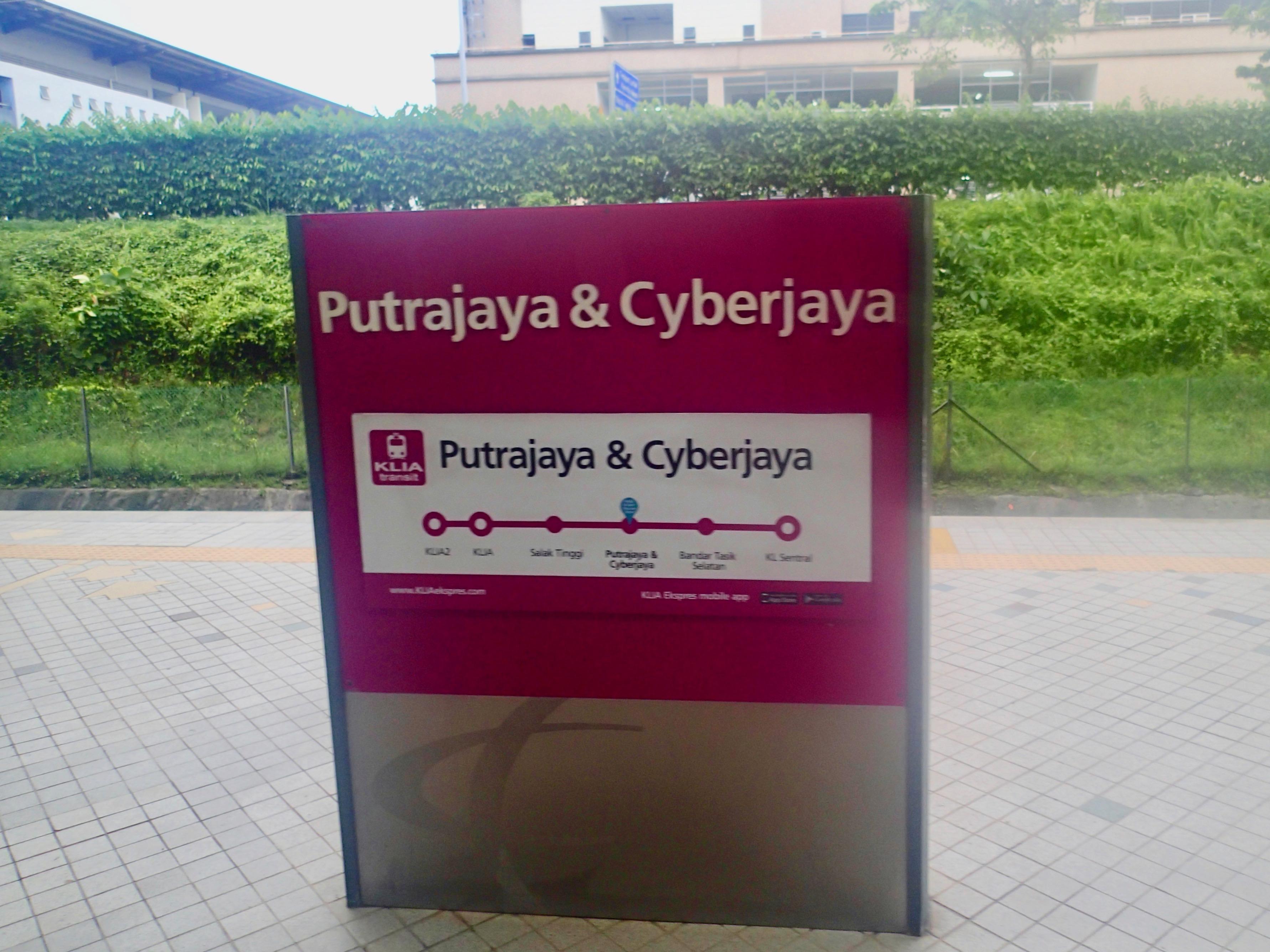 Putrajaya station4