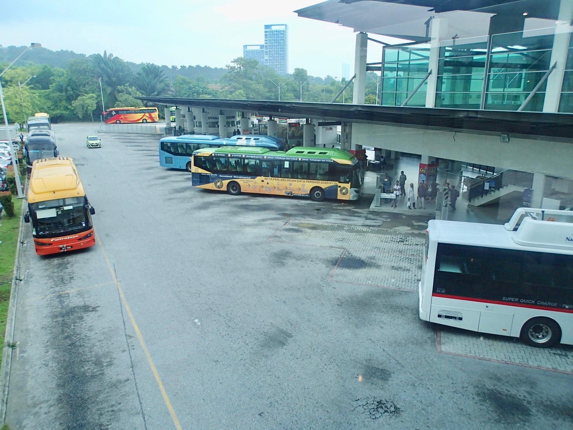 Putrajaya station 2