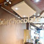 ディアートチョコレート D'art Chocolate -ベトナム