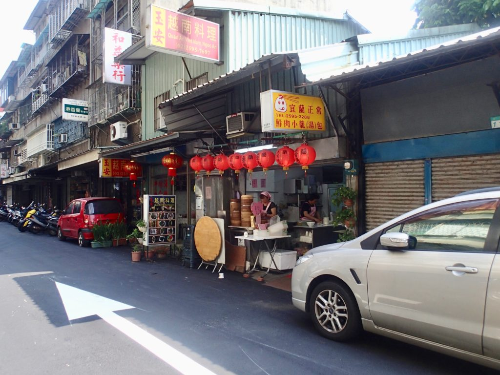 Zhengchang outside