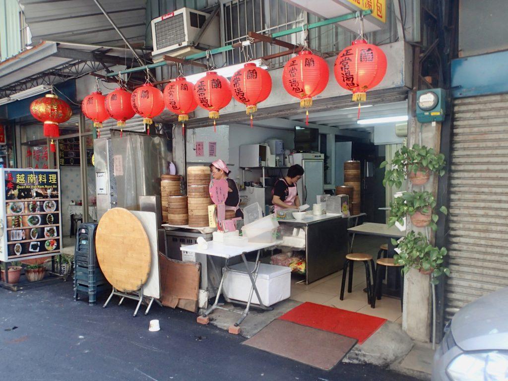 Zhengchang outside2