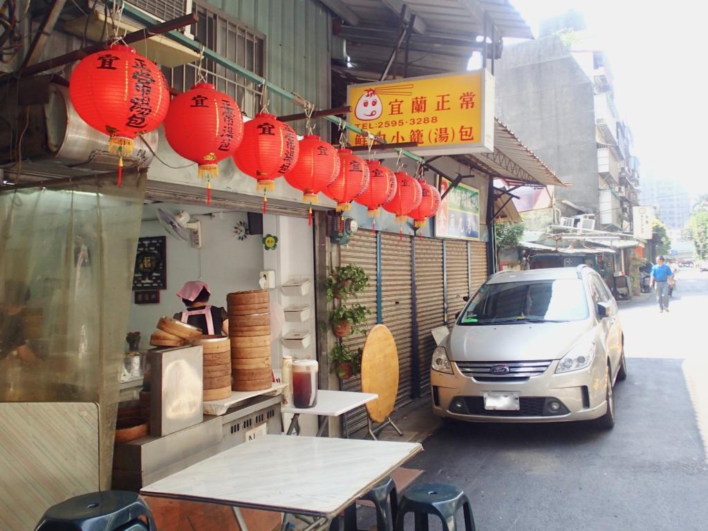 Zhengchang outside3