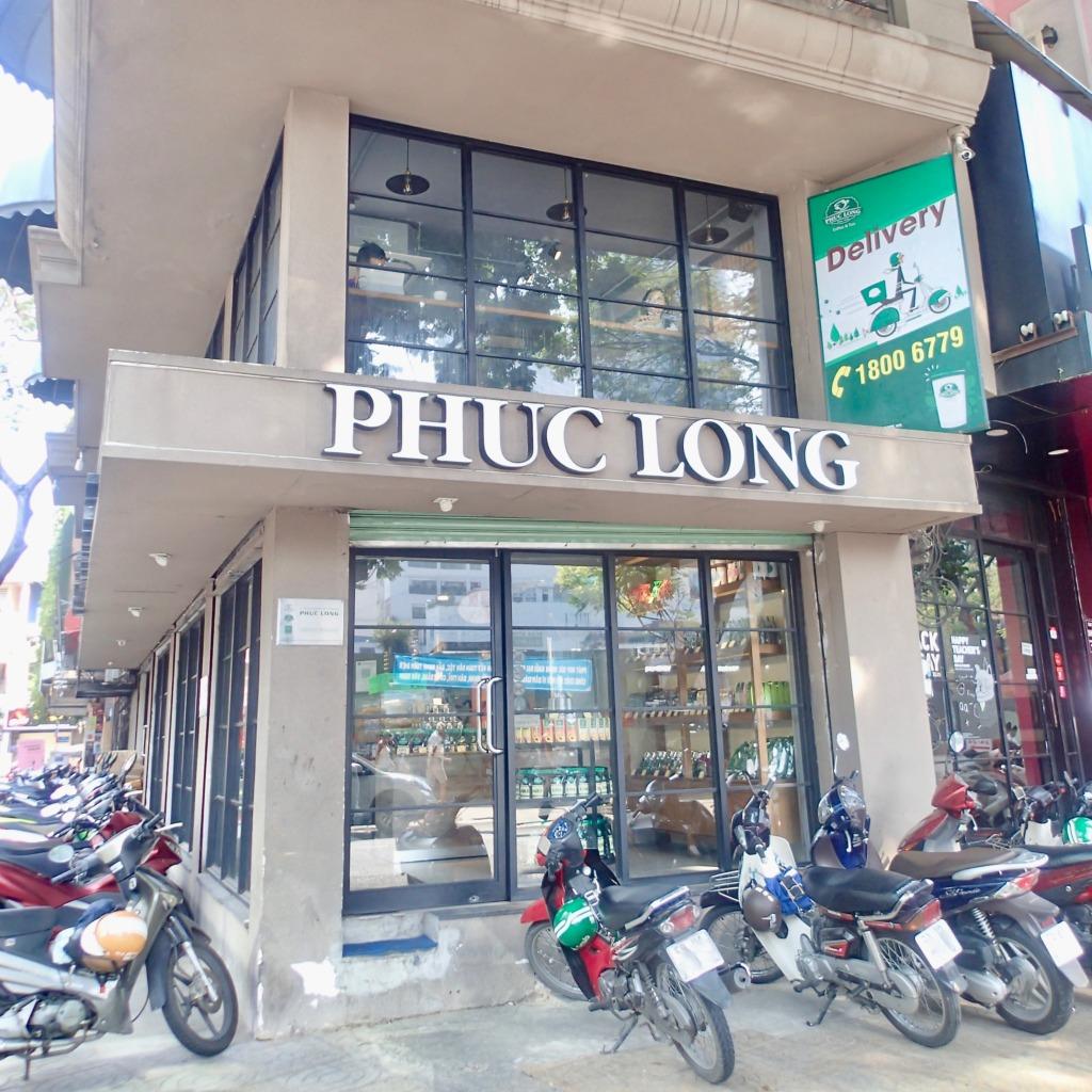 PhucLong outside2