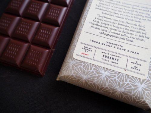 dandelionchocolate3