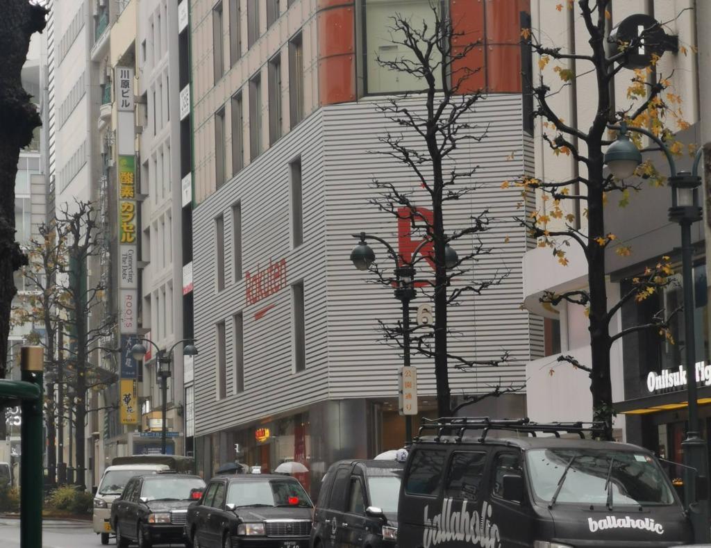 楽天モバイル渋谷