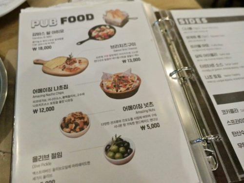 AmazingBC menu2