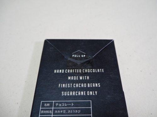 timelesschocolate3